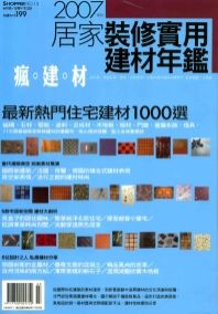material2007